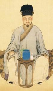 Lu Yu av Haruki Nanmei