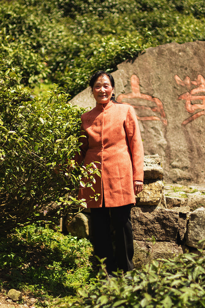 Moderbusken til Anja Bai Cha